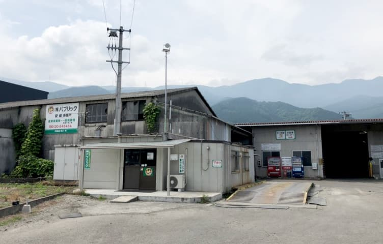 四国中央事業所