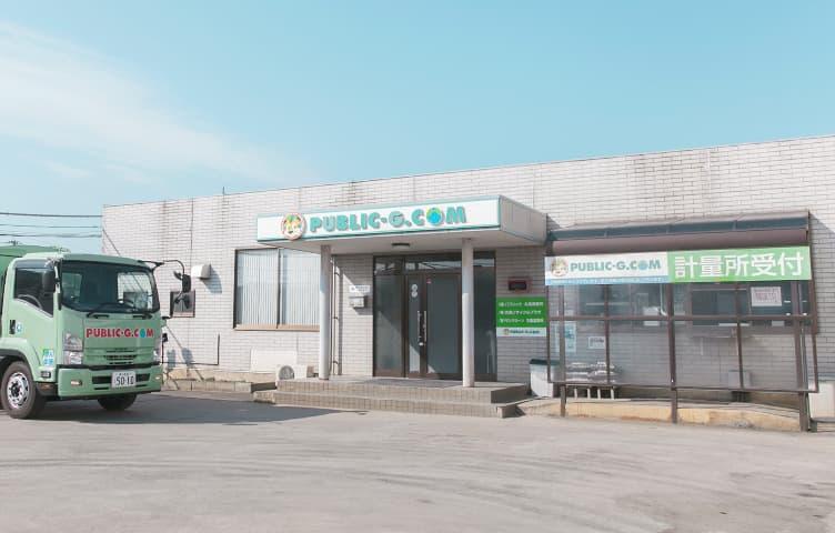 丸亀事業所