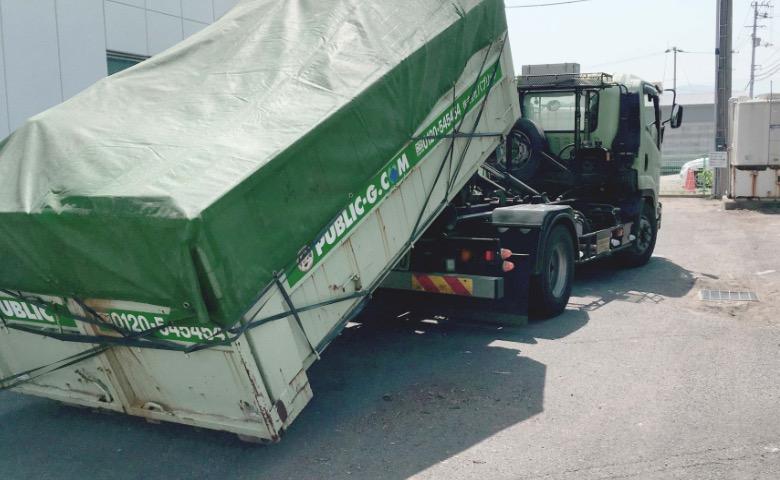 産業廃棄物の収集と運搬